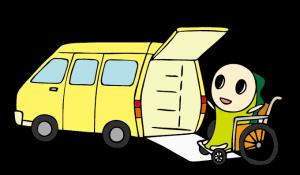 namisukeidou-300x175